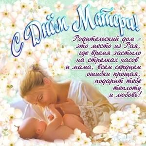 мамин2
